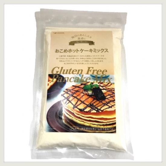 おこめホットケーキミックス