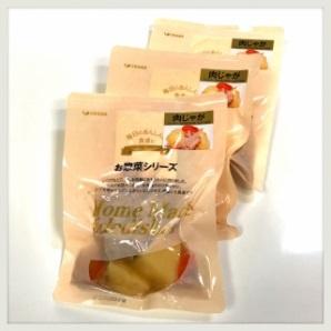 レトルト惣菜1