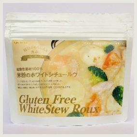 米粉のホワイトシチュールウ