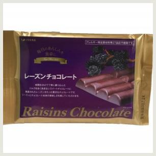レーズンチョコレート