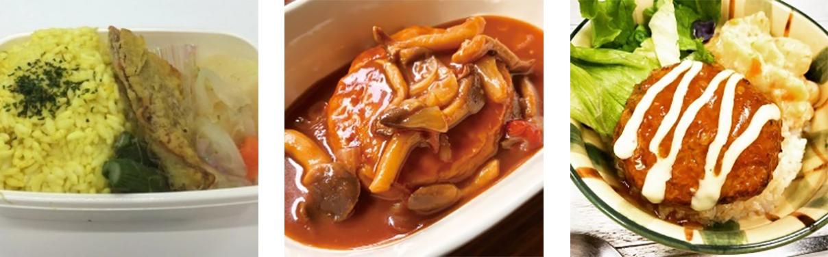 レトルト総菜・加工食品