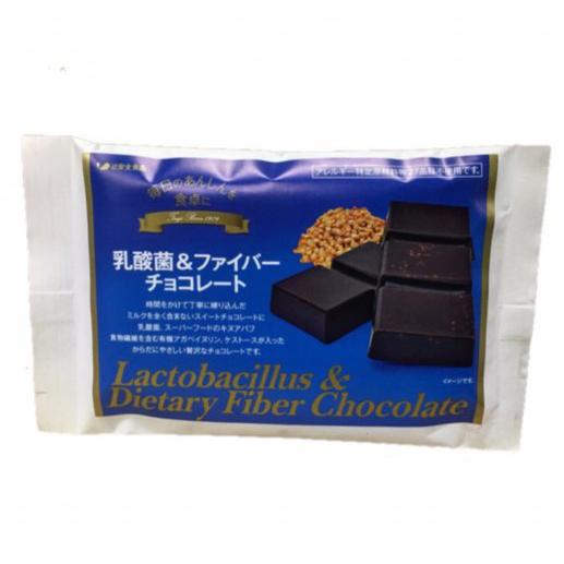 乳酸菌&ファイバーチョコレート